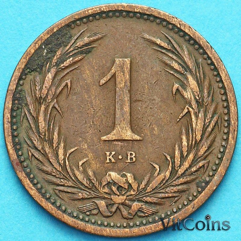 Монета Венгрия 1 филлер 1894 год.