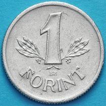 Венгрия 1 форинт 1968-1989 год.