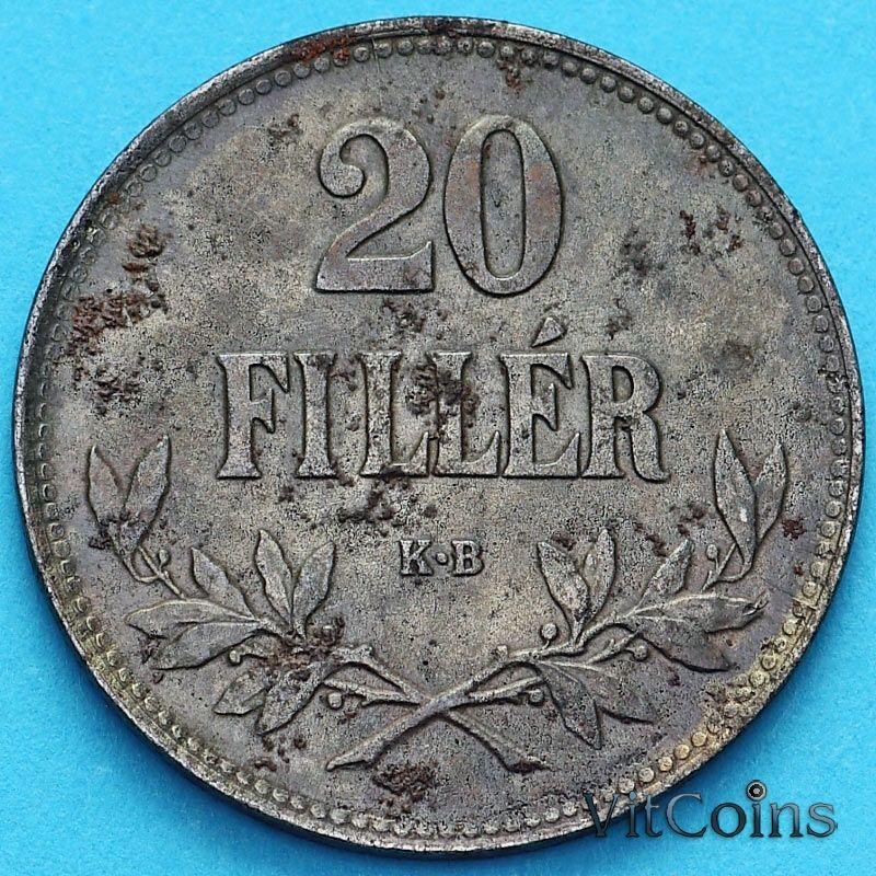 Монета Венгрия 20 филлеров 1920 год.