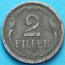 Венгрия 2 филлера 1943 год.