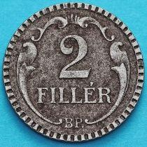Венгрия 2 филлера 1940 год.