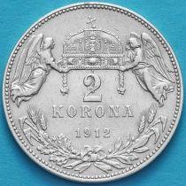 Австро-Венгрия 2 кроны 1912 год. Серебро.