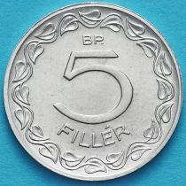 Венгрия 5 филлеров 1974 год.