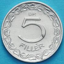 Венгрия 5 филлеров 1979 год.