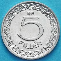 Венгрия 5 филлеров 1985 год.