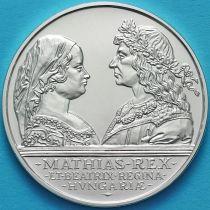 Венгрия 500 форинтов 1990 год. Матиаш I Беатриса Арагонская. Серебро.