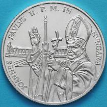 Венгрия 500 форинтов 1991 год. Визит Папы Римского. Серебро.