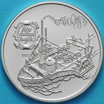 Венгрия 500 форинтов 1994 год. Пароход Каролина. Серебро.