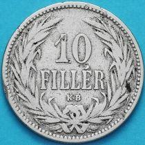 Венгрия 10 филлеров 1892 год.