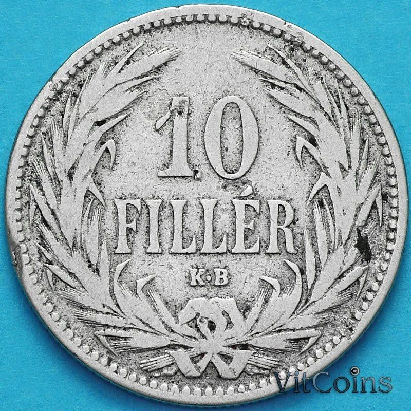 Монета Венгрия 10 филлеров 1892 год.