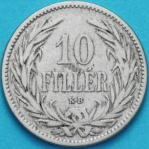 Венгрия 10 филлеров 1893 год.