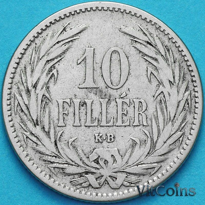 Монета Венгрия 10 филлеров 1893 год.