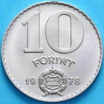 Венгрия 10 форинтов 1978 год. BU.