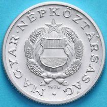 Венгрия 1 форинт 1978 год. BU. Редкая разновидность.
