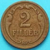 Венгрия 2 филлера 1930 год.