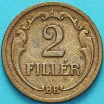 Венгрия 2 филлера 1931 год.