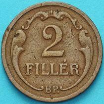 Венгрия 2 филлера 1934 год.