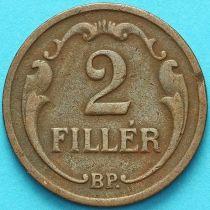 Венгрия 2 филлера 1935 год.