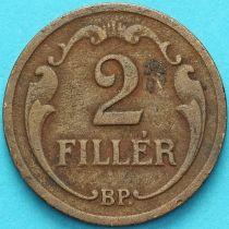 Венгрия 2 филлера 1936 год.