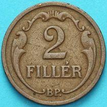 Венгрия 2 филлера 1937 год.