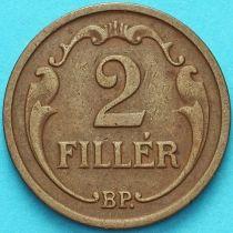 Венгрия 2 филлера 1939 год.