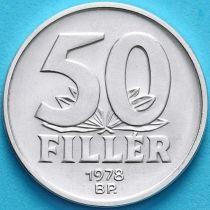 Венгрия 50 филлеров 1978 год. BU.