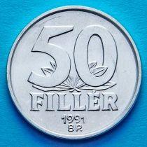 Венгрия 50 филлеров 1991 год.