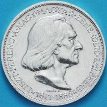 Венгрия 2 пенгё 1936 год. Ференц Лист. Серебро.