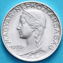 Венгрия 5 филлеров 1975 год. BU.