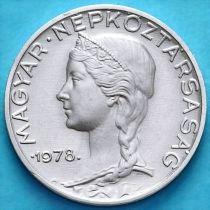 Венгрия 5 филлеров 1978 год. BU.