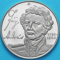 Венгрия 100 форинтов 1986 год. Андраш Фай. Пруф.