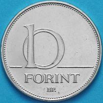 Венгрия 10 форинтов 1994 год.