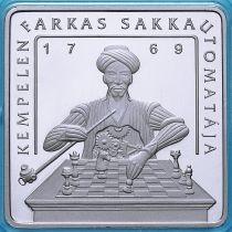 Венгрия 500 форинтов 2002 год. Пруф. Шахматный Автомат Кемпелена.