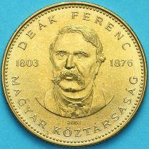 Венгрия 20 форинтов 2003 год. Ференц Деак.