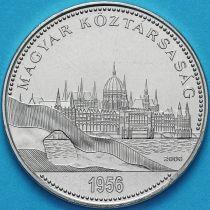 Венгрия 50 форинтов 2006 год. 50 лет революции.