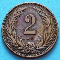 Венгрия 2 филлера 1907-1915 год.