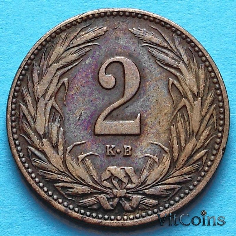 Монета Венгрии 2 филлера 1907-1915 год.