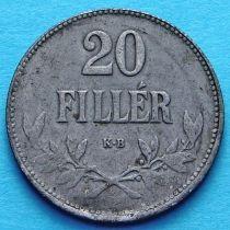 Венгрия 20 филлеров 1916 год.