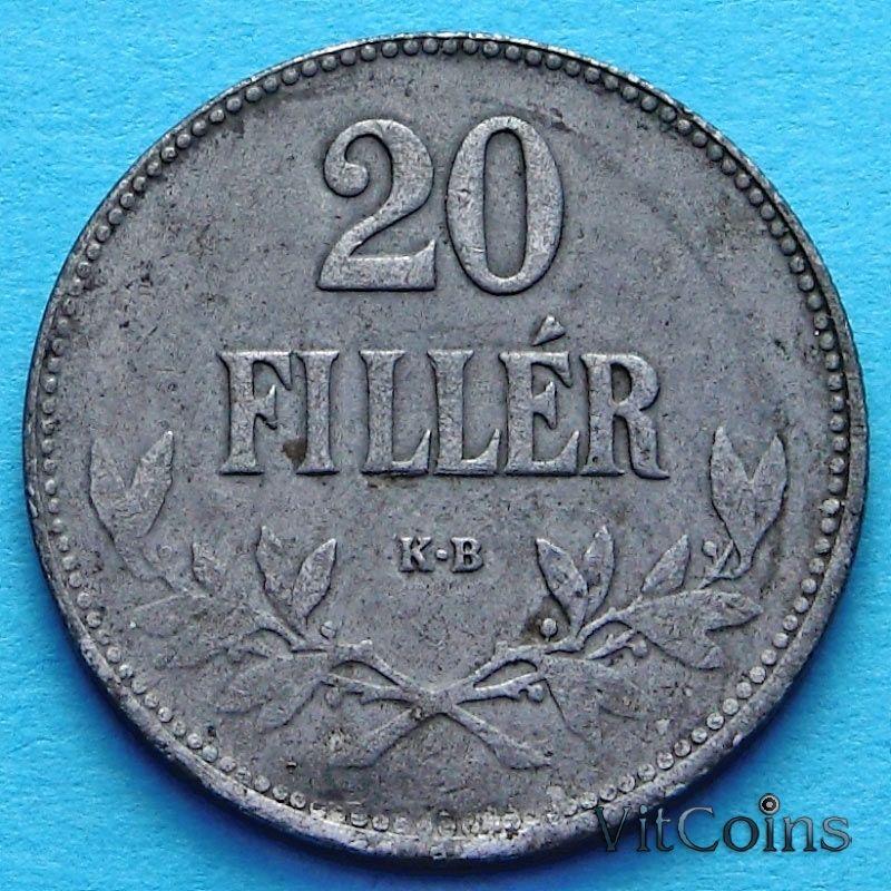 Монета Венгрии 20 филлеров 1916 год.