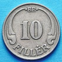 Венгрия 10 филлеров 1926-1927 год.