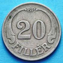 Венгрия 20 филлеров 1926 год.