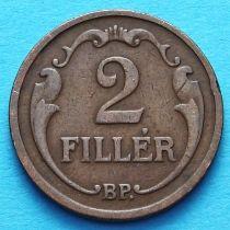 Венгрия 2 филлера 1926-1940 год.