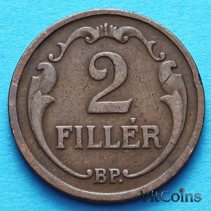 Монета Венгрии 2 филлера 1927 год.