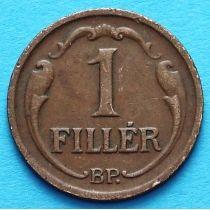 Венгрия 1 филлер 1935-1939 год.
