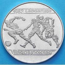 Венгрия 500 форинтов 1981 год. Футболисты. Серебро.
