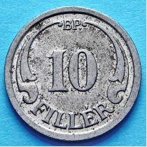 Венгрия 10 филлеров 1940-1942 год.