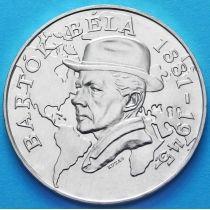 Венгрия 500 форинтов 1981 год. Бела Барток. Серебро.