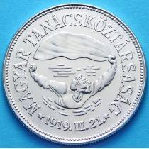 Венгрия 100 форинтов 1969 год.