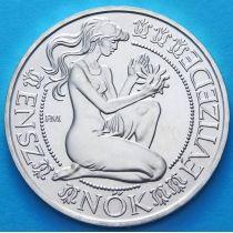 Венгрия 500 форинтов 1984 год. Серебро.