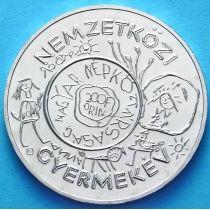 Венгрия 200 форинтов 1979 год. Международный год детей. Серебро